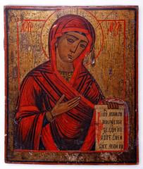 Mary (Icon)