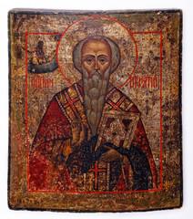 Ignatius Of Antioch (Icon)