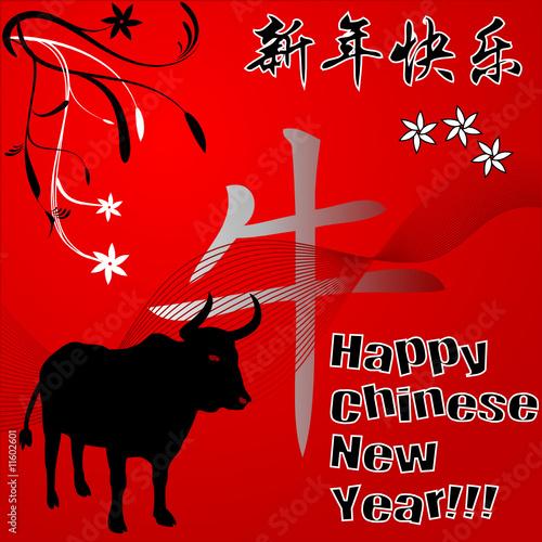剪彩剪影剪贴画动物卡写作年快乐的庆祝活动插图文化