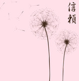 Dandelion in the Japanese style, background - Fine Art prints