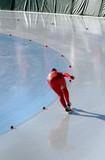 Fototapeta zima - olimpiada - Sporty Zimowe