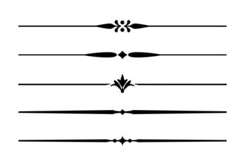 5 Dividers, Trennlinien und Zierlinien mit Ornamenten #4