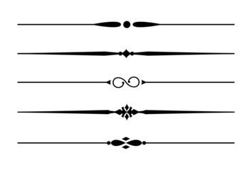 5 Dividers, Trennlinien und Zierlinien mit Ornamenten #7