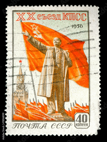 1956 Russian Vintage stamp depicting Vladimir Lenin
