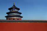 The Temple of Heaven in Beijing. Space for print.
