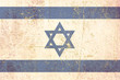 flag of israel grunge