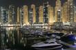 Quadro dubai marina by night