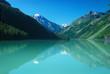 Mountain lake Kucherlinskoe, Altai, Russia