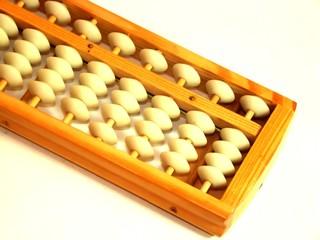 Chinese calculator