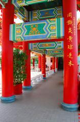 Chinese ancient pillar