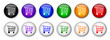 e-shopping buttons poster (x12 - Multicoloured)