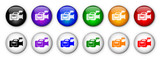 Video Web Buttons (rainbow colours)