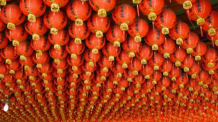 more temple lantern