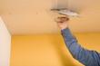 С чего начинать выравнивание потолка.  Для начала определитесь, что бы вы хотели увидеть в итоге работы.