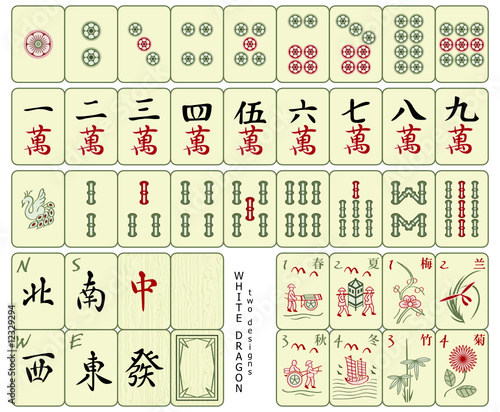 Custom-designed Mahjong tiles. Wood pattern at 4 tiles