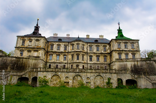 Fortress in Ukraine