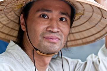 Oriental Portrait