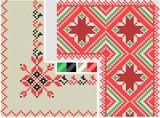 color paint ethnic Ukraine. Imitation of the cross stitch poster