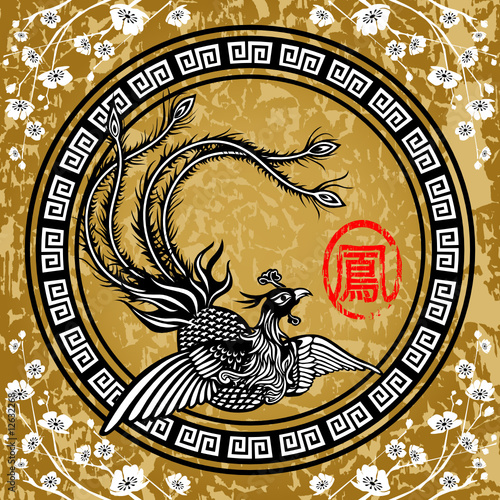 Vector illustration of Traditional Chinese Phoenix design.