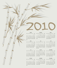 Calendar with bamboo trunks for 2010