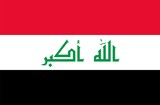 Iraq national flag. Illustration on white background