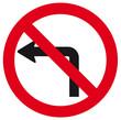 Placa Proibido virar a esquerda