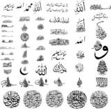 Muslim religion set poster