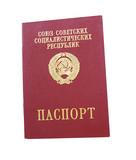 Passport of citizen of Soviet Union poster