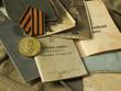 Армейские документы Яков Филимонов / Фотобанк Лори.