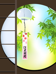 View to japanese maple garden with Furin (wind chime)