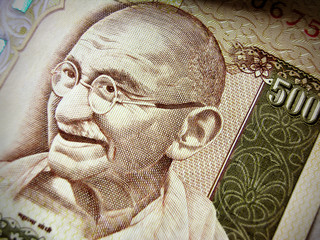 Closeup of five hundred rupee note