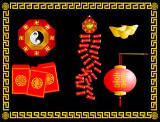 chinese item new year