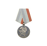 The medal of soviet heroes isolated over white background