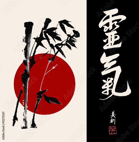 Zen circle and bamboo illustration