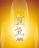 Healing symbol poster