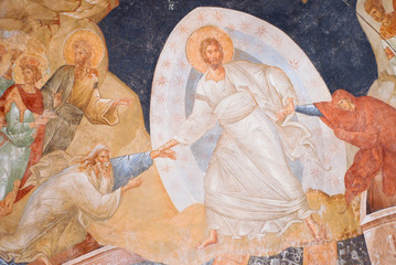 Fresco Of Jesus Christ