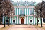 the Italian House in estate-museum, Kuskovo, Russia poster