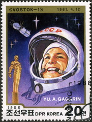 Corée. Espace. Youri Gagarine.1988. Timbre postal.