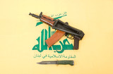 Automatic rifle and flag of Hezbollah poster