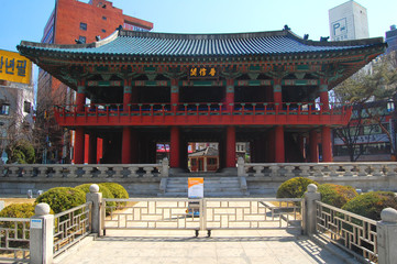 Bosingak Bell Pavilion Entrance, Seoul, South Korea