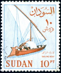 Sudan. Sailng Boat. Timbre postal.