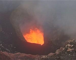 lac de lave volcan marum