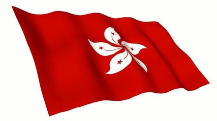 Hong Kong Animated Flag