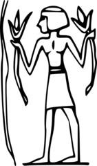 Mistress of the lionesses Tel Beth Semesh
