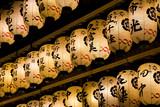 Japán lámpák