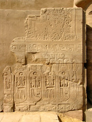 Egyptian hieroglyphics carved on the stela. From Karnak Temple.