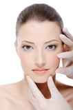 Cosmetic medicine