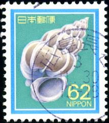 Nippon. coquillage. Timbre postal oblitéré.