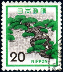Nippon. Arbre bonzai. Timbre postal oblitéré.