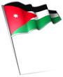 Flag pin - Jordan